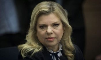 Wife of Israeli PM, Sara Netanyahu, convicted for obtained more than$100,000 from state